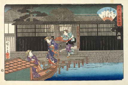 Famous Teahouses of Yedo - Two Geishas climbing into a Boat