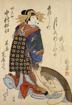 Nakamura Matsue in Miyajima