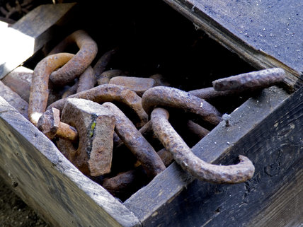 Close view of rusty old chains at Finch Foundry where, in the C19th and C20th, hand tools were produced for the agriculture and mining industries