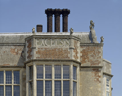 A close up of the South Front of Felbrigg Hall showing part of the inscription