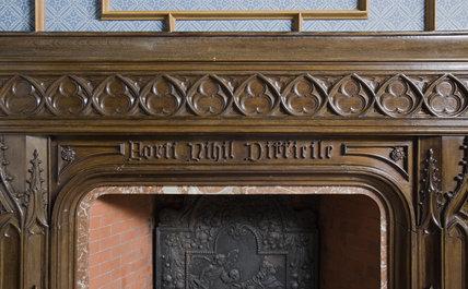 Benjamin Disraeli's motto
