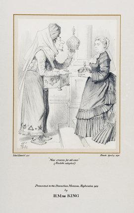 Punch cartoon of 1876