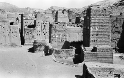 Houses at Dhahran
