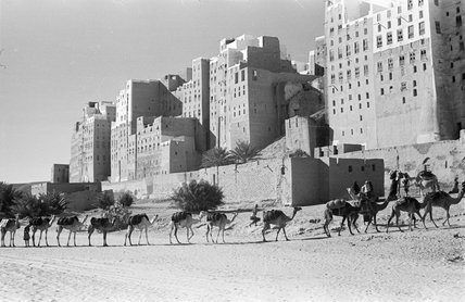 Houses at Shibam