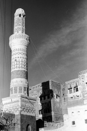Mosque and houses at Sanaa