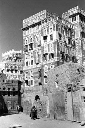 Buildings at Sanaa