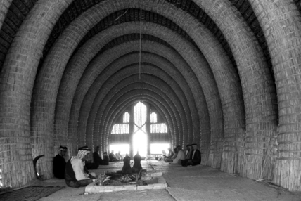 Interior of a mudhif