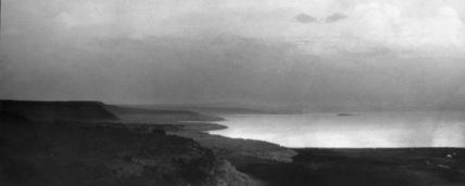 Lake Abhebad