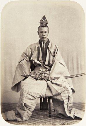 Tanaka Rentarō