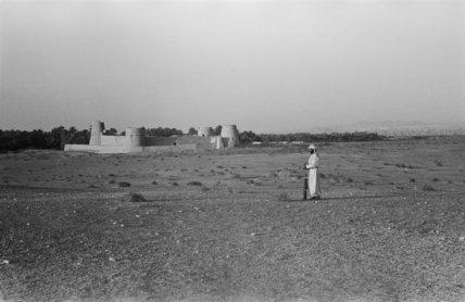 View of Al Khandaq Fort ...