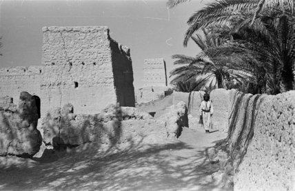 View of Musallim bin Al ...
