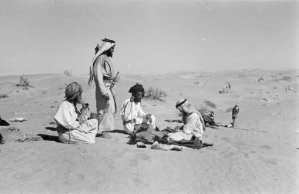 View of four Arab men ...