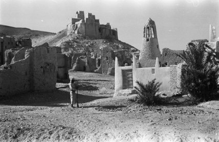 Buildings at Ghayl bin Yamayn. ...
