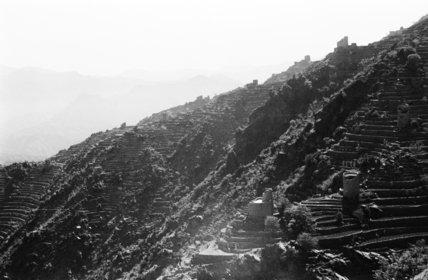Mountain landscape at Jabal Fayfa. ...
