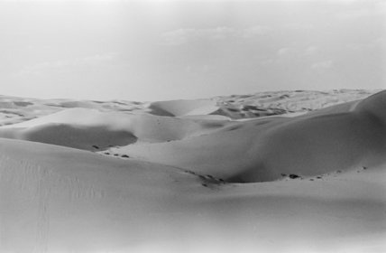 View of dunes in Al ...