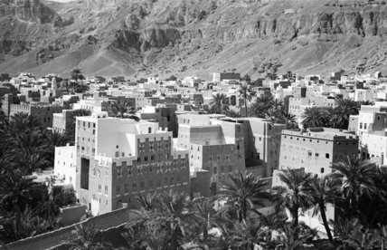 View of tall houses at ...