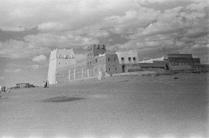 View of Al Shada Palace ...