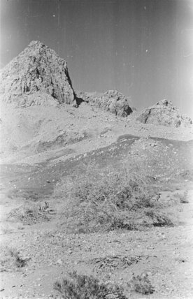 View of rocky peaks along ...