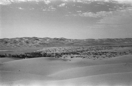View of a salt plain ...