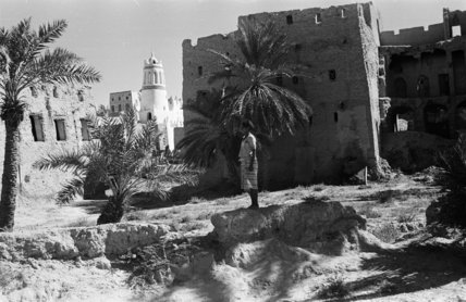 Buildings and a minaret at ...