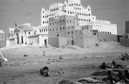 View of the Sultan Al ...