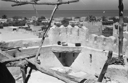 View of Sheikh Saqr bin ...
