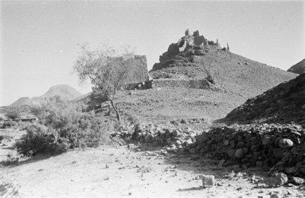 Buildings at Dhahran built onto ...