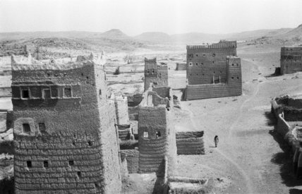 View of tower houses in ...