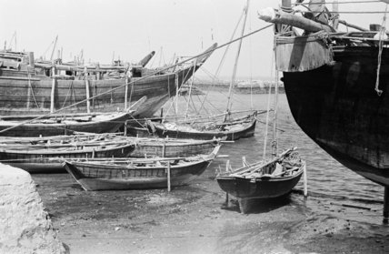 View of small craft and ...
