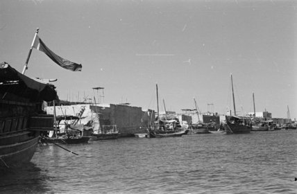 View of dhows (sailboats) moored ...