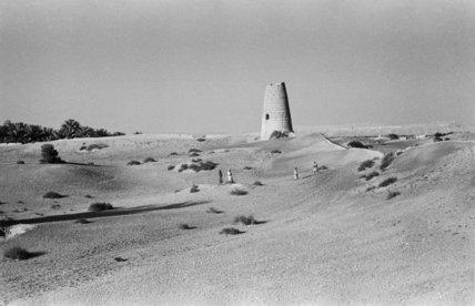 View of four Bedouin men ...