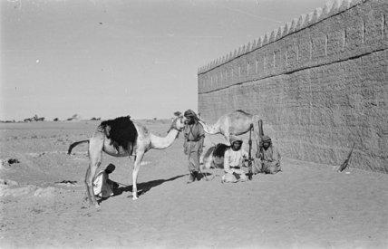 View of Bedouin or Arab ...