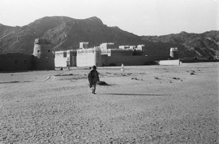 View of the Emir's fort ...