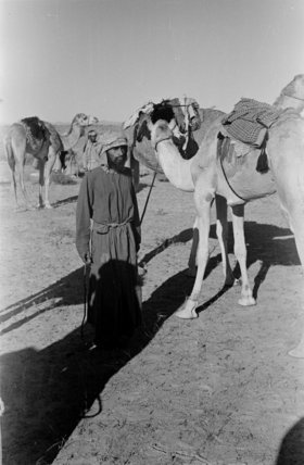 Standing full-length portrait of Arab ...