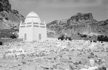 View of a tomb and ...