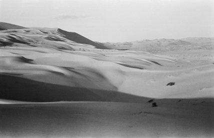 View of desert landscape in ...