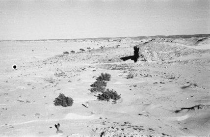 View overlooking Al Kharbah, a ...
