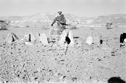 View of a Bedouin tribesman ...