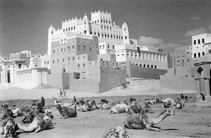View of Al Kathiri Palace ...