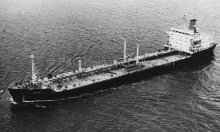 ARDMAY at sea