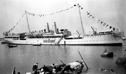 BHARATA as a troop carrier