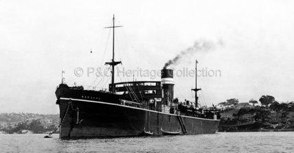 NARDANA at anchor