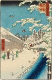 Atagoshita and Yabu Lane, by Utagawa Hiroshige