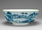 English Delftware punch bowl