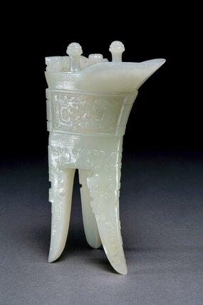Jade Tripod Cup, Qianlong Dynasty