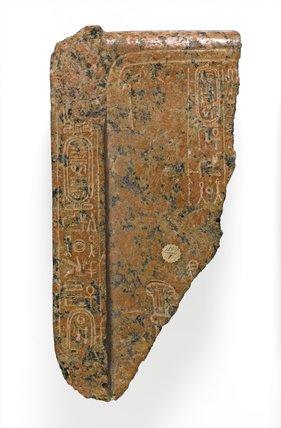 Inscribed aten disk fragment from El-Amarna