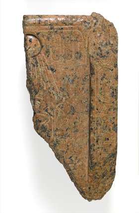 Inscribed aten disk fragment from El-Amarna