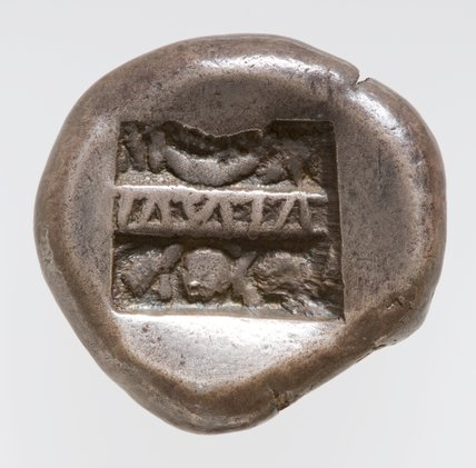 Greek stater coin from Lindos