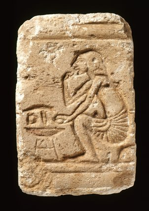 Egyptian Relief With A Man Eating Fruit From El Amarna At
