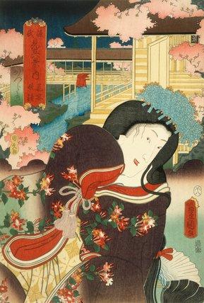 Hana-no-en bansho Katsuragi, by Kunisada & Kunihisa
